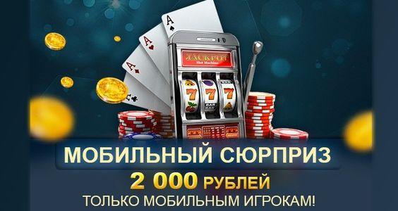 чистить кэш в интернет казино