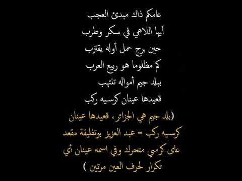 رؤى وتنبؤات عن الجزائر يليها خروج المهدي المنتظر Youtube Arabic Calligraphy Calligraphy