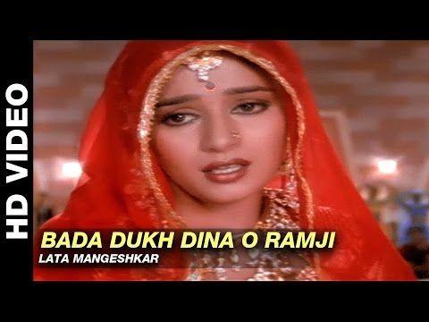 Bada Dukh Dina O Ramji Ram Lakhan Lata Mangeshkar Anil Kapoor Jackie Shroff Dimple Kapadia Youtube Di 2020 Badai Video