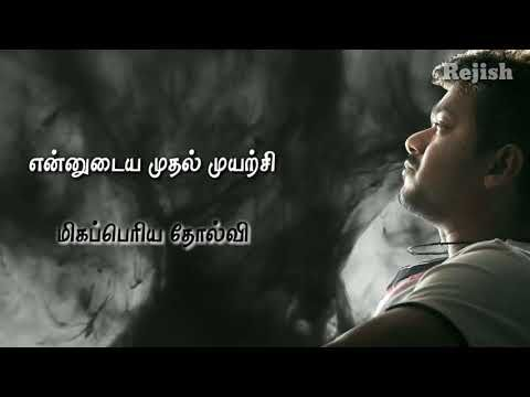 Vijay Motivational Speech Tamil Whats App Status Youtube In 2020 Motivational Speeches Photo Album Quote Motvational Quotes