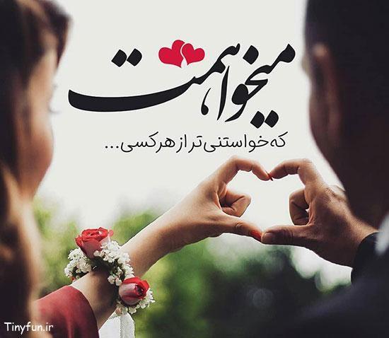 شعر عاشقانه کوتاه چمدان دست تو و ترس به چشمان من است این غم انگیز ترین حالت غمگین شدن است شعر عاشقا Love You Images Romantic Pictures Persian Poem Calligraphy