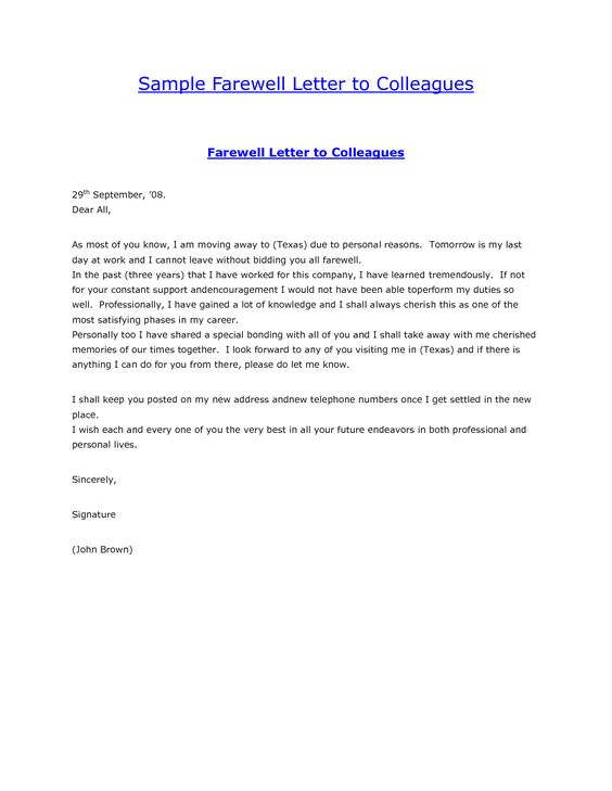invitation letter irg 2012 chamber of computer logistics News to - Formal Invitation Letters