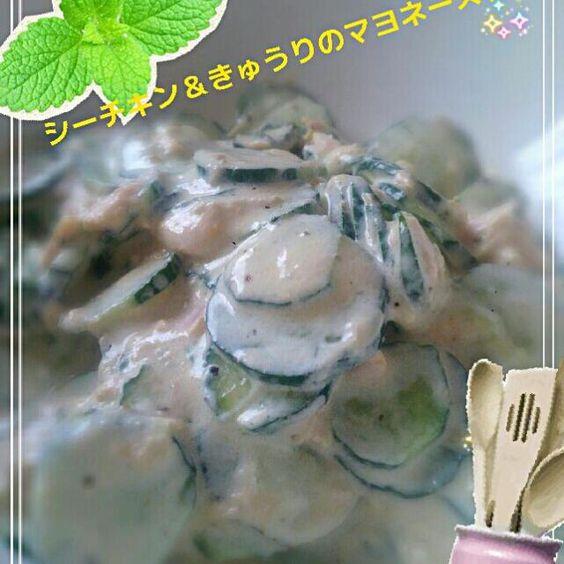 手抜き、連発? - 13件のもぐもぐ - 簡単Salad。シーチキン&きゅうりのマヨネーズ和え! by 。*24k。:kimi、kimi¨̮♡
