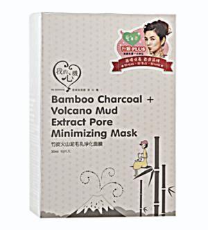 Bamboo Charcoal + Volcano Mud Extract Pore Minimizing Mask
