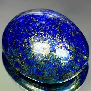 Kaia Joyas: LAS GEMAS AZULES DE LA ORFEBRERIA  Para las personas de todo el mundo, lapislázuli se considera la piedra de la verdad y la amistad.  La piedra azul tiene fama de promover la armonía en las relaciones.