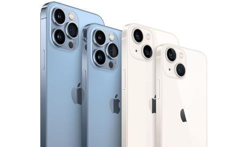 iPhone 13, 13 Mini, 13 Pro ve 13 Pro Max tanıtıldı!