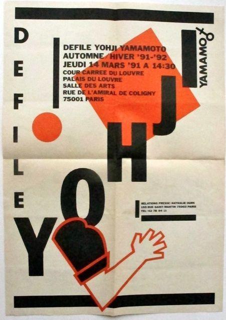 Yohji Yamamoto: