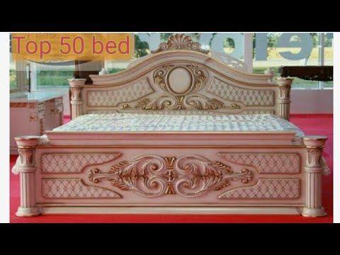 Top 50 Wood Bed Designs I Wooden King Bed Designs Youtube In 2020 Wood Bed Design Wooden Bed Design Bed Design