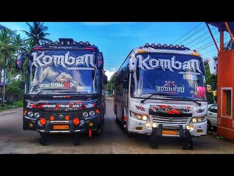 Pin By Adithyan Suresh On Komban Holidays In 2020 Kerala