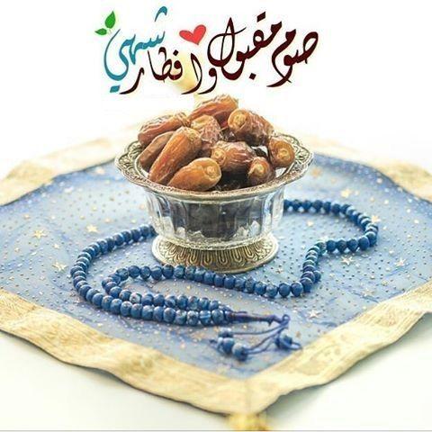 Pin By Abomohammad On تحيتهم فيها سلام وصباح ومساء Ramadan Crafts Ramadan Mubarak Ramadan Lantern