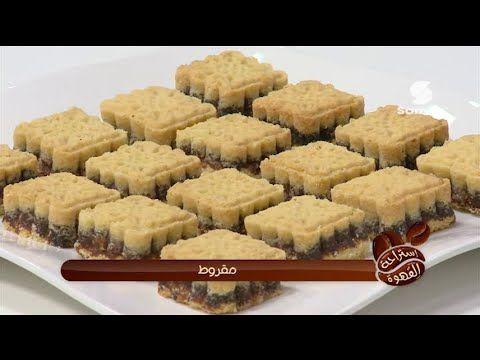 Samira tv gateaux algeriens et marocains - Samira tv cuisine youtube ...