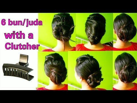 6 Buns With Clutcher 6 Juda Hairstyles How To Tuck Clutcher Juda Kaise Banaye Youtube Clutcherhair Clutc Easy Bun Hairstyles Hair Styles Bun Hairstyles