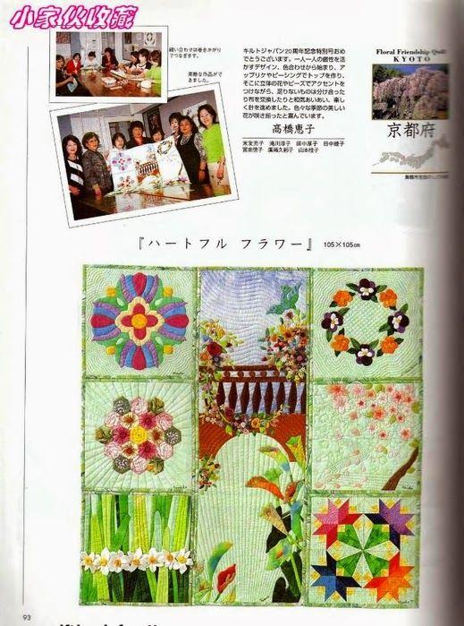 ???????? ??????? Quilts Japan Patchwork