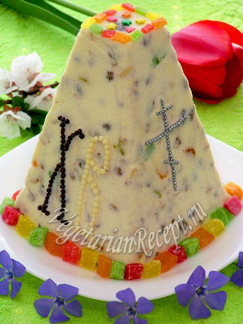 пасха заварная творожная рецепт с фото пошагово
