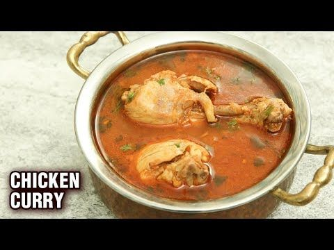 Getcurried Simple Chicken Curry Recipe Make Chicken Curry