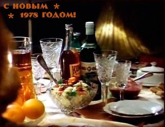 Новый год по-советски / Назад в СССР / Back in USSR: