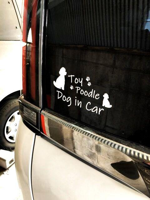 あなたのペットでオーダーメイドステッカーシール 犬 おもちゃ ステッカー シール トイプードル