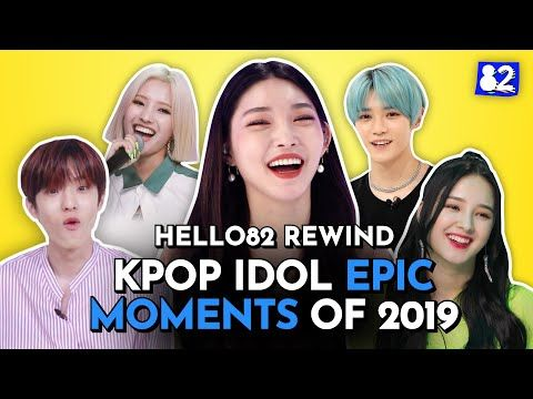 K Pop Idols Being Done With Hello82 2019 Rewind82 Youtube Kpop Idol Kpop Epic Fails