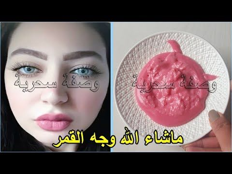 Youtube Beauty Skin Care Routine Beauty Care Eye Liner Tricks