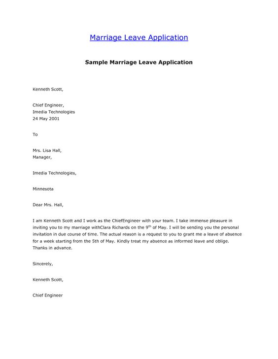 marriage leave letter format best template collection application - format of leave application form