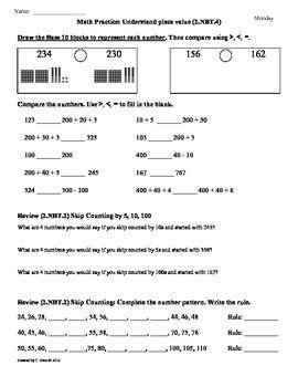 math worksheet : 2 nbt 4 greater than  less than 2nd grade math worksheets 2nd  : Grade 9 Math Worksheet