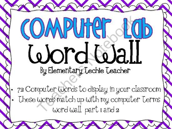 FREE Computer Lab Word Wall from Elementary Techie Teacher on TeachersNotebook.com -  (19 pages)  - Word wall with computer related words to be displayed in your classroom