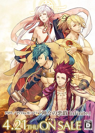 OMG ! Kazuki Yone Sensei is sooo talented !! I wish I would be able to draw like that one day *^* !  All the gods are looking so good on this picture ( and Melissa too ah ah ) #kamigaminoasobi #kamiaso #kamigaminoasobiinfinite #otome #game #kazukiyone