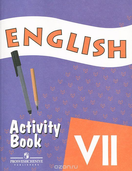 Baeva I Zebryak Solfedzhio 1 2 Klass Skachat Book Activities