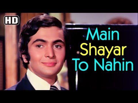 Main Shayar To Nahin Bobby Rishi Kapoor Dimple Kapadia Aruna Irani Bollywood Superhits Hd Evergreen Songs Bollywood Music Videos Hindi Movie Song