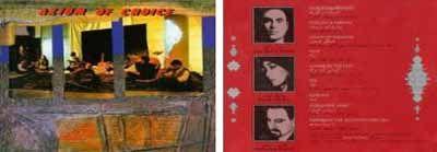 İran'dan modern ritimler Axiom Of Choice popüler şarkılarıyla cafrande.org'ta