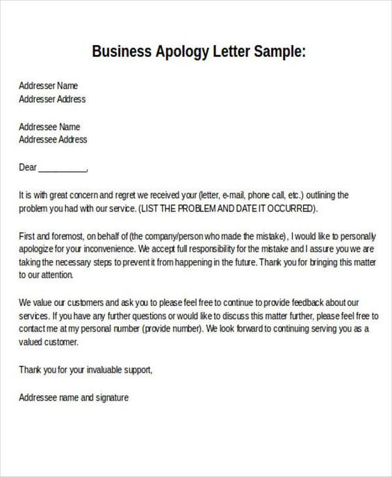Business Apology Letter For Mistake The Letter Sle Business Letter