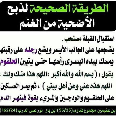 Z2018 تأتـي السـعادة من نقـاء النفـس و راحـة البـال و طمأنينـة القـلب فكـن دائمـا نقـي النفـس في تعاملاتـك مع الآخـرين Z2018 Arabic Quotes Quotes Islam