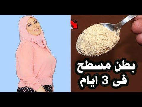 ديتوكس رمضان للهضم وتنضيف الجسم من السموم ومساعد على التخسيس مع مشروب صحي إشتراك Youtube Cucumber Condiments Pickles