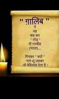 Jai Shri Radha Krishna ki jai