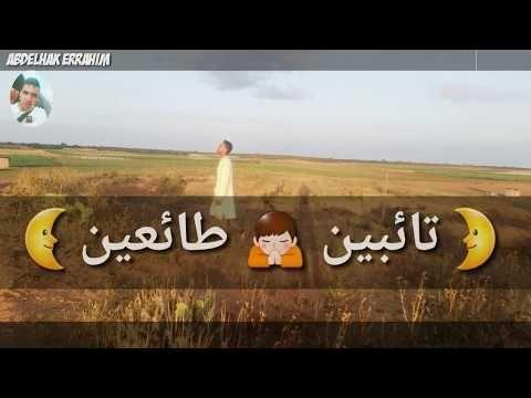 دعاء بعد صلاة التراويح الحمدلله الدي هدانا إشترك الآن Youtube Decor Novelty Sign Home Decor