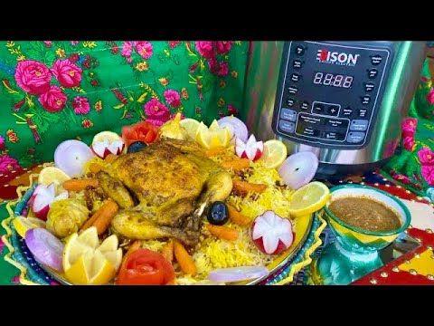 اسرع والذ مندي بقدر الضغط اديسون Youtube Cooking Food Chicken