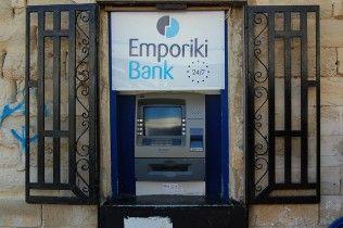 Crisi Grecia - un commento (Banca Etica - Non con i miei soldi)