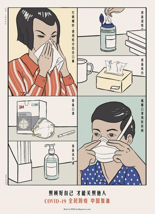 Wash Your Hands En 2020 Diseno Tradicional Disenos De Unas Cartel