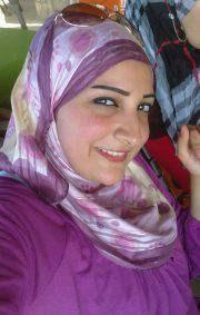هالة 32 سنه من سوريا