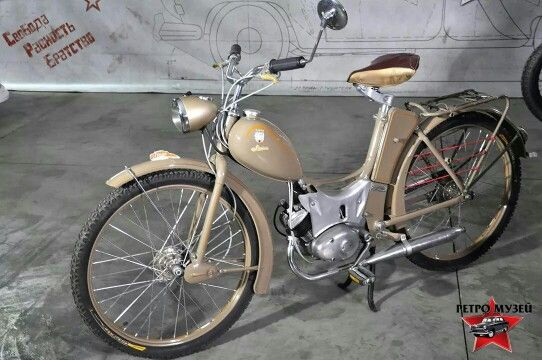 Simson SR1 1955-1957