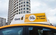 The CEO of Gettaxi Russia left the company