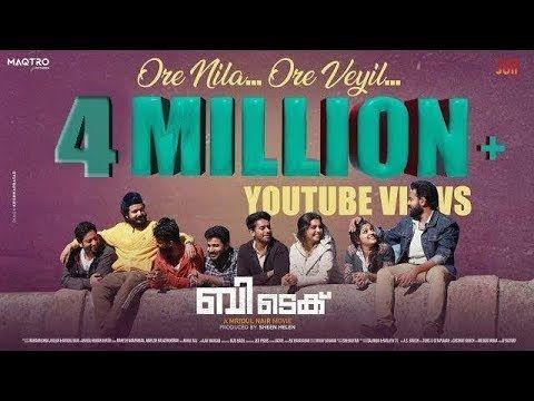 Btech Ore Nila Ore Veyil Video Song Asif Ali Aparna Balamurali Mridul Nair Maqtro Pictures Youtube Movie Songs Songs Mp3 Song