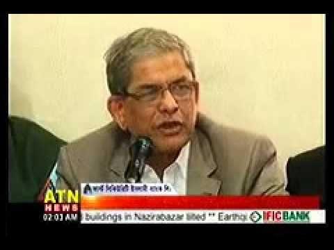 Today Bangla News Live 6 January 2016 On ATN News Bangladesh News