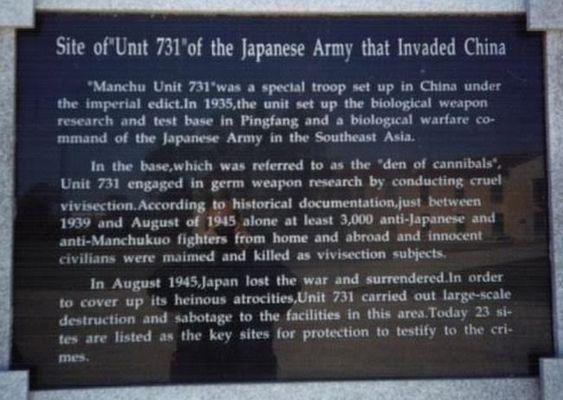 731 japon