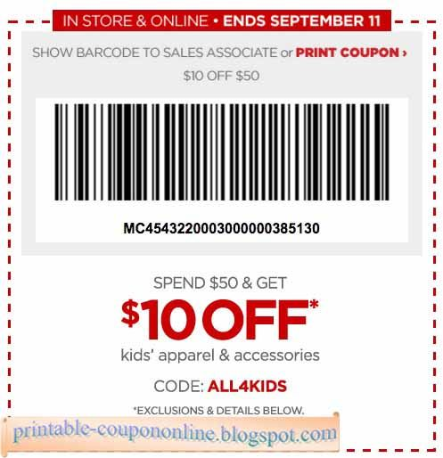 Jcpenney Coupons 2 Jpg 497 514 Pixels Jcpenney Coupons Print Coupons Coupons