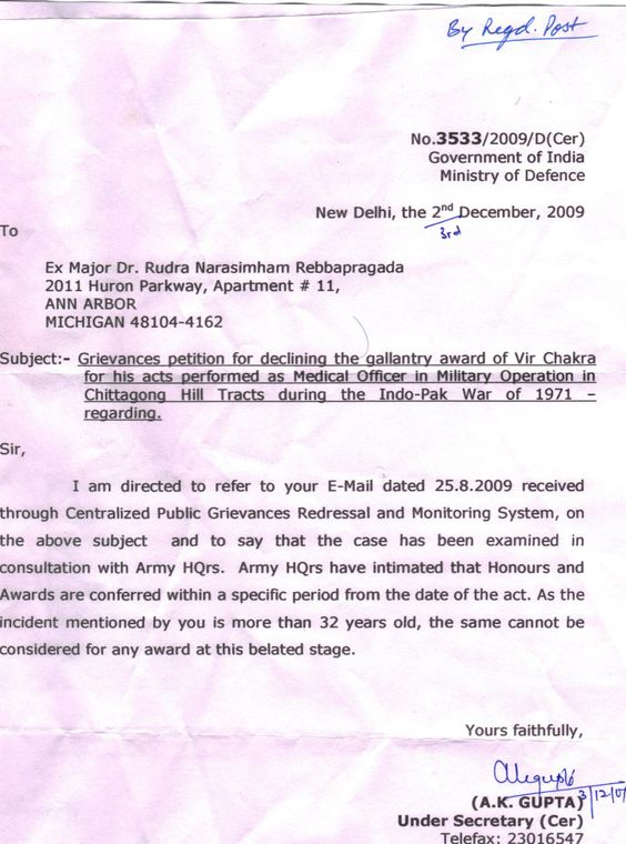 Government of India Ministry of Defence - Operation Eagle 1971-An Open Letter
