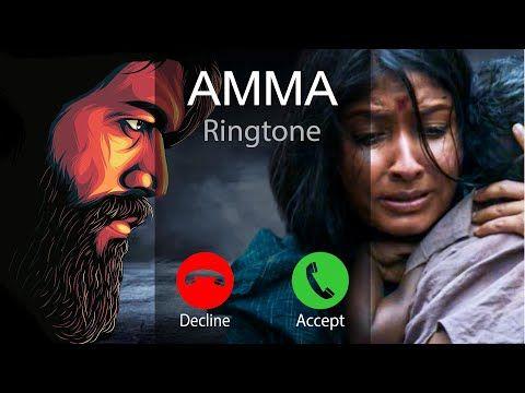 Amma Kgf Na Na Re Nare Nare Na Naro Tone Ringtone Free Download Link In Discription Youtube New Love Songs Romantic Songs Video Romantic Song Lyrics