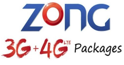 Zong 4g Daily Weekly Monthly Internet Packages 2018 Internet Packages 4g Internet Information Technology