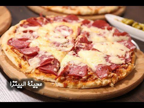 اجمل بيتزا