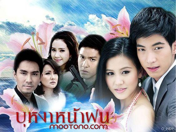 Phim Giông Bão Tình Thù - Thái Lan
